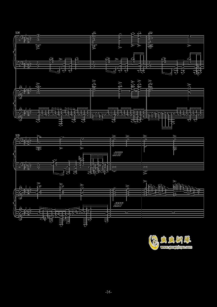 赤信号钢琴谱 第14页