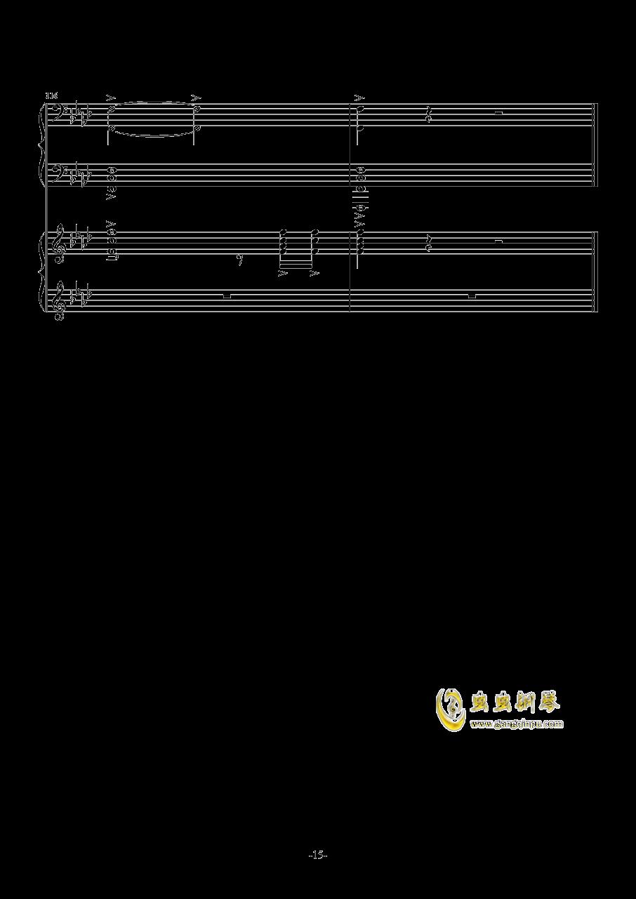 赤信号钢琴谱 第15页