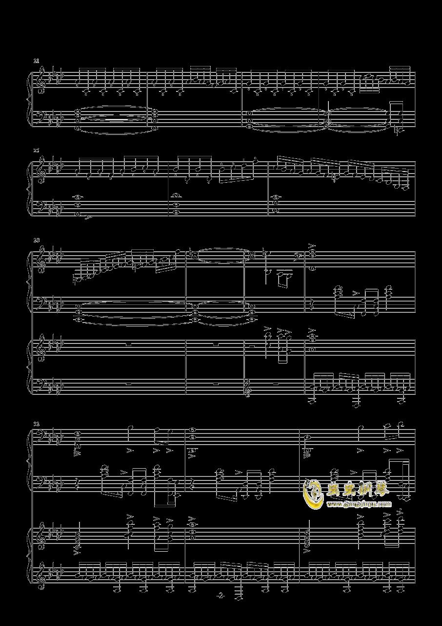 赤信号钢琴谱 第2页