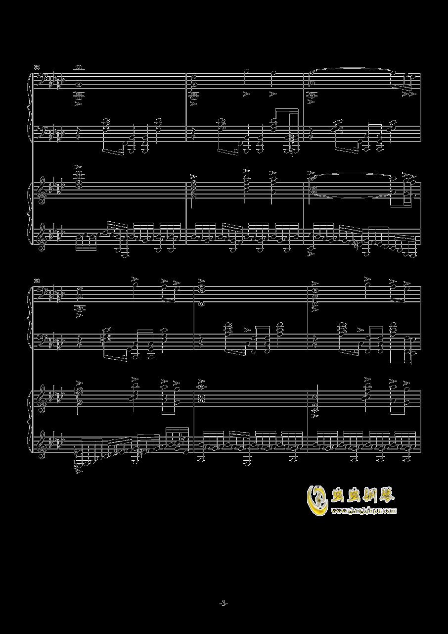 赤信号钢琴谱 第3页