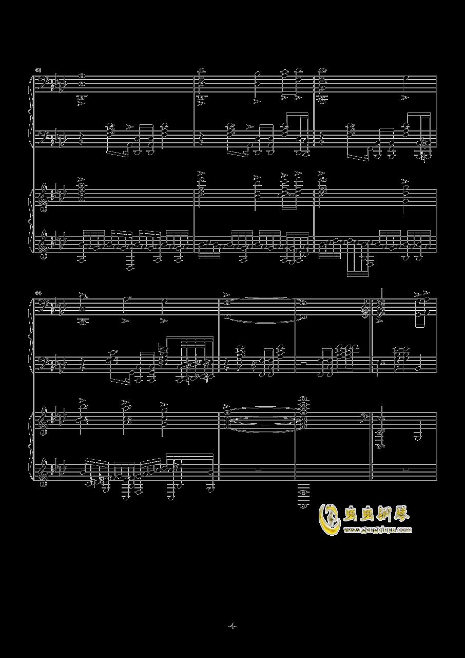 赤信号钢琴谱 第4页