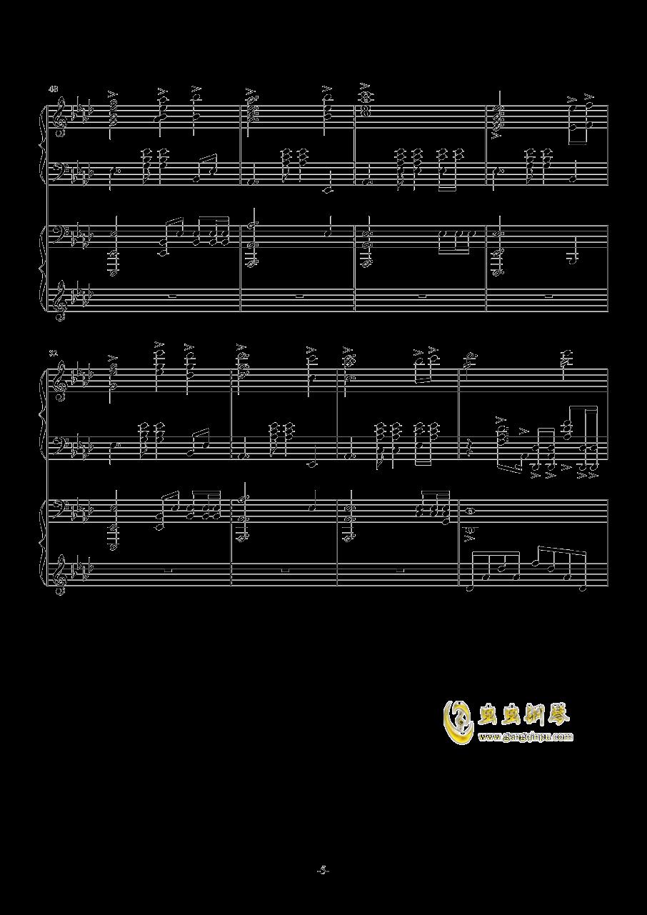 赤信号钢琴谱 第5页