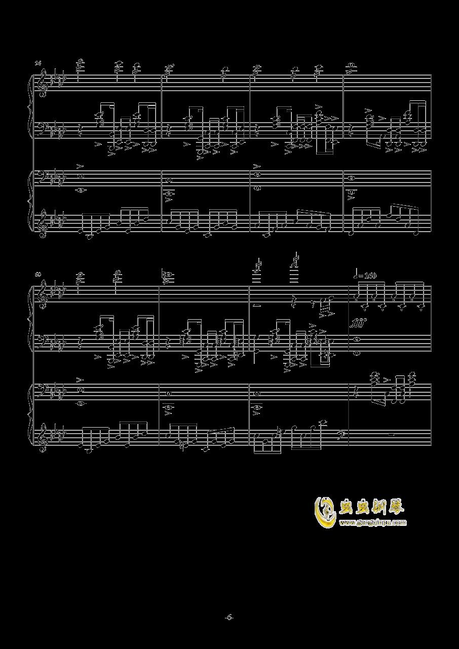 赤信号钢琴谱 第6页