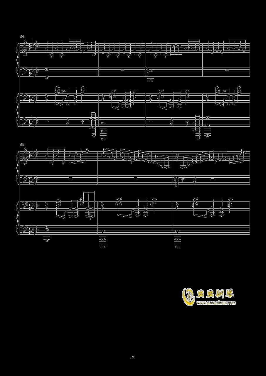 赤信号钢琴谱 第7页