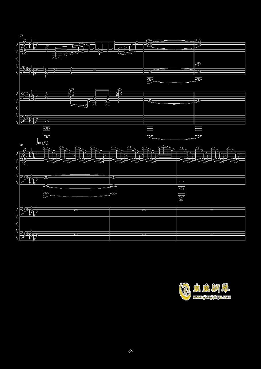 赤信号钢琴谱 第9页