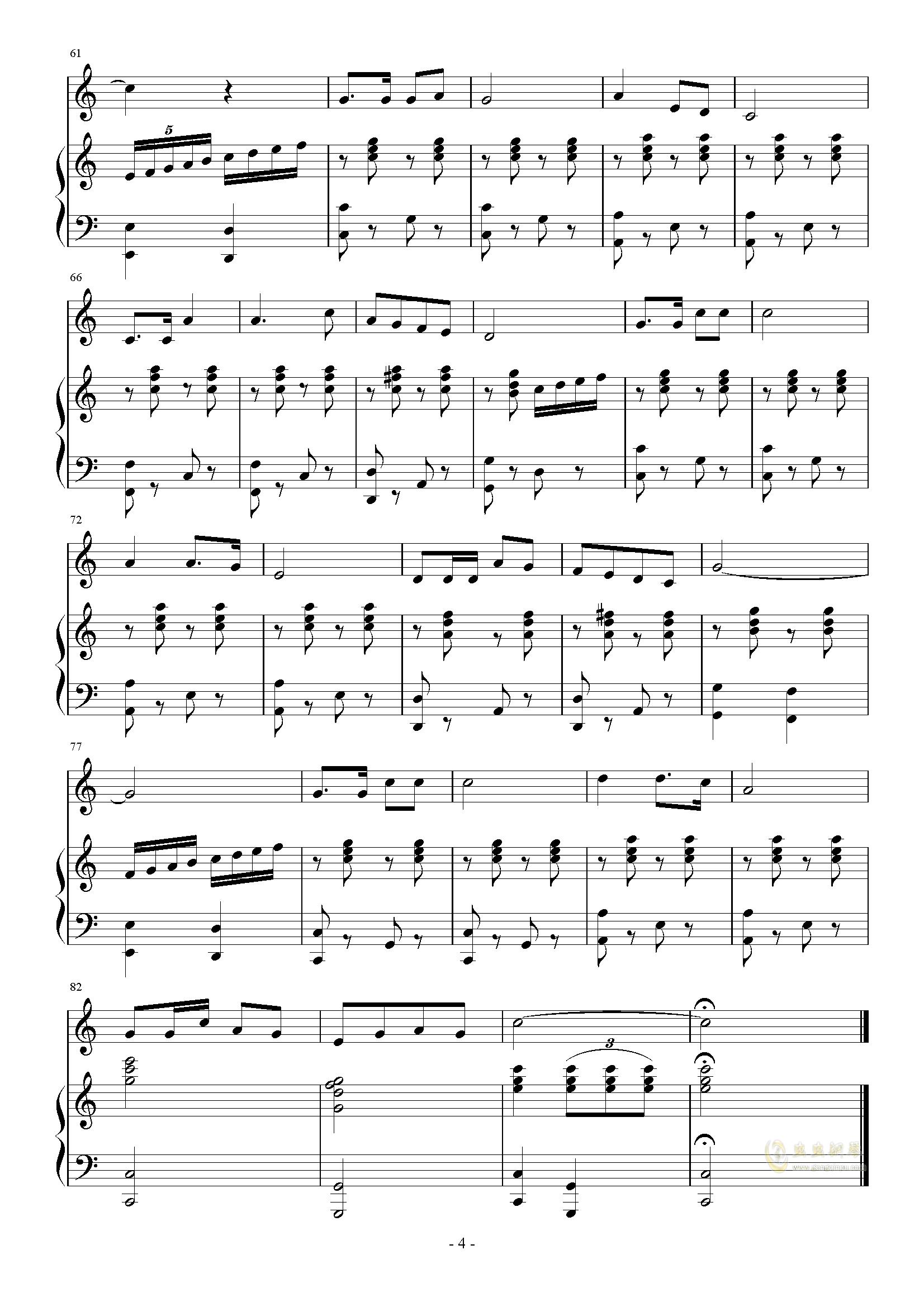 �t星歌�琴�V 第4�