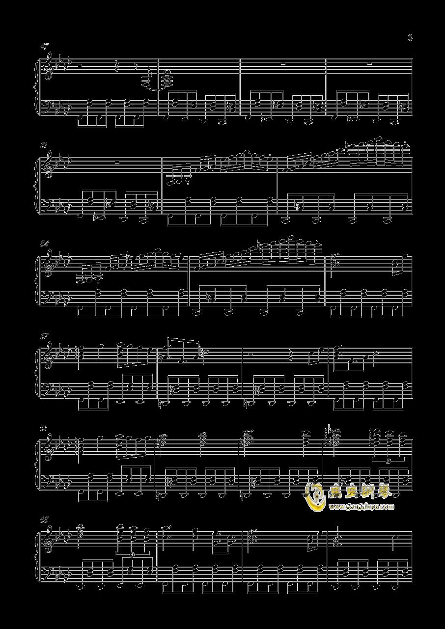 風神少女钢琴谱 第3页