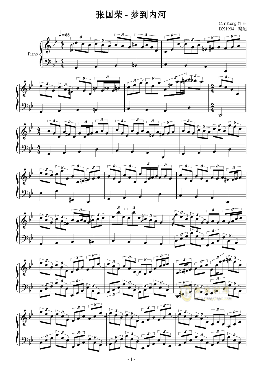 梦到内河钢琴谱 第1页