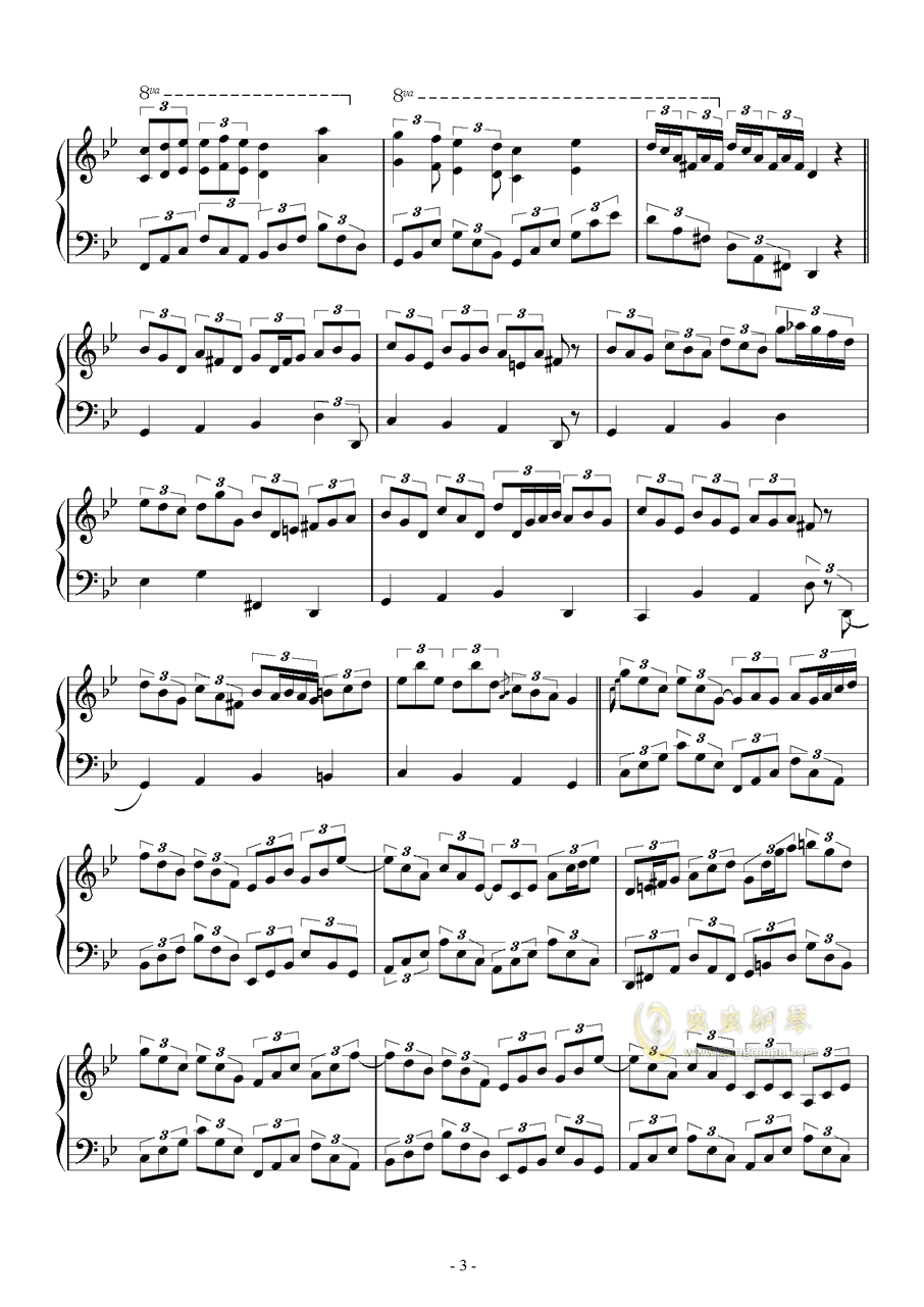梦到内河钢琴谱 第3页