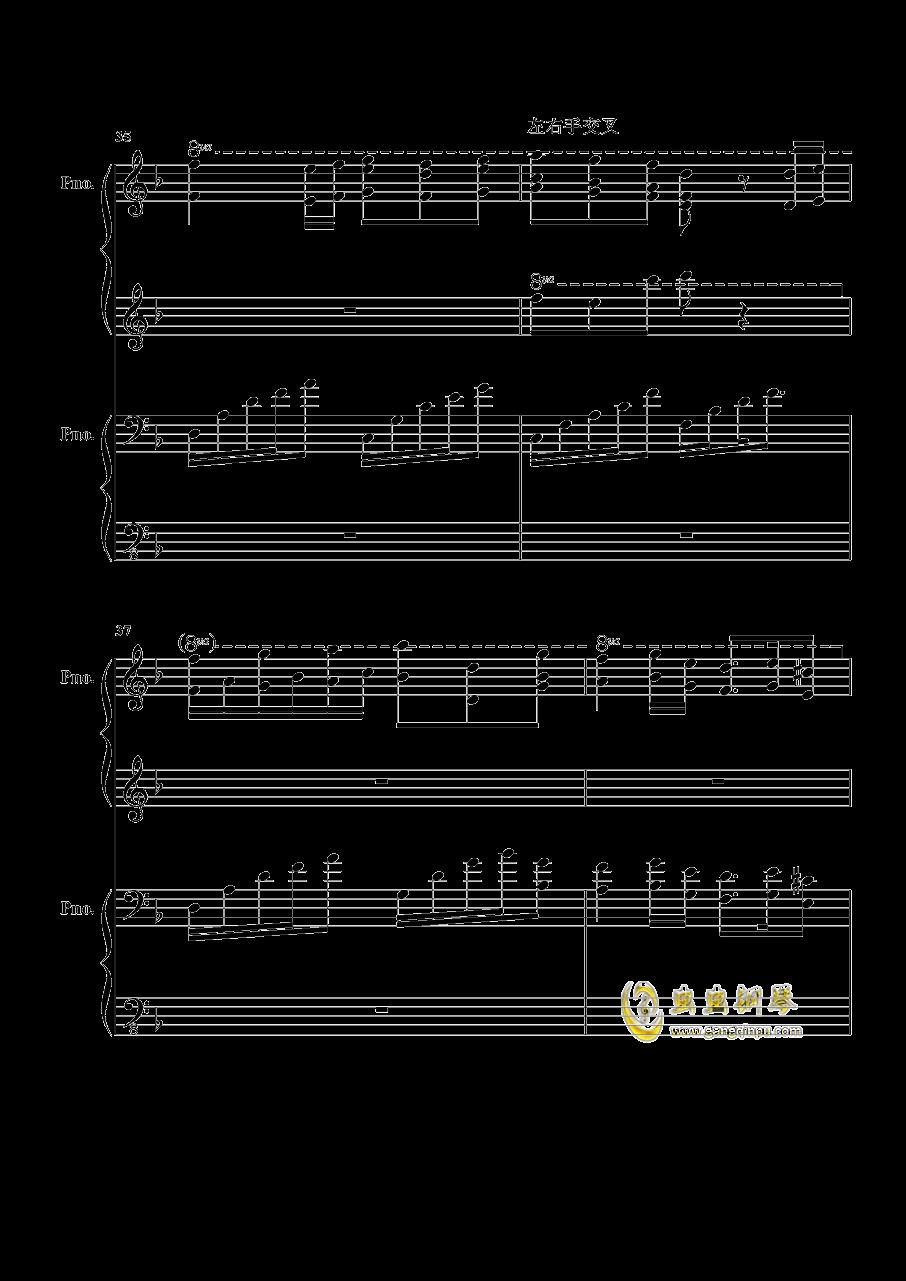 加勒比海盗钢琴谱 第9页