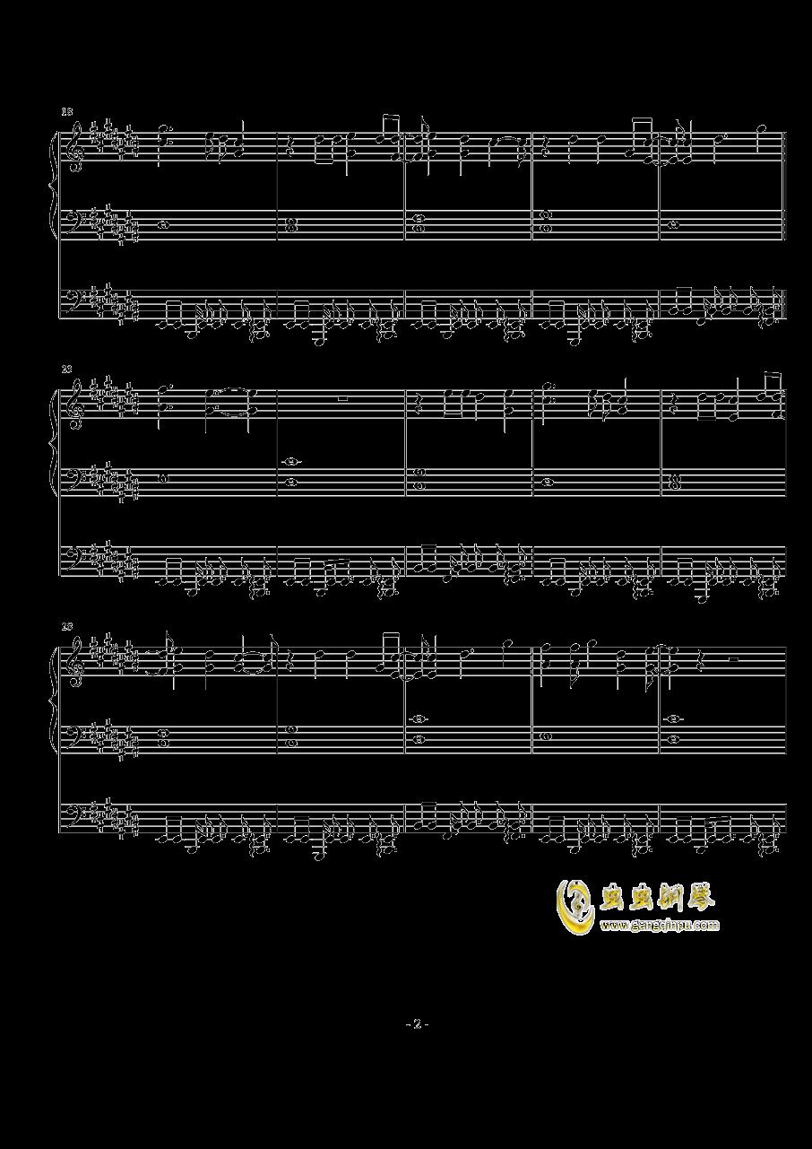 灼け落ちない翼钢琴谱 第2页