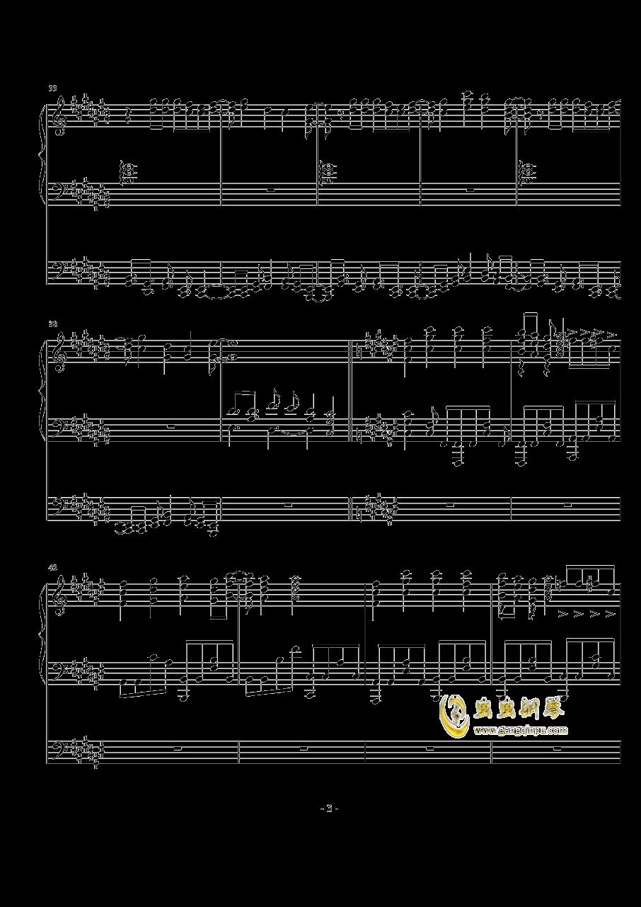 灼け落ちない翼钢琴谱 第3页