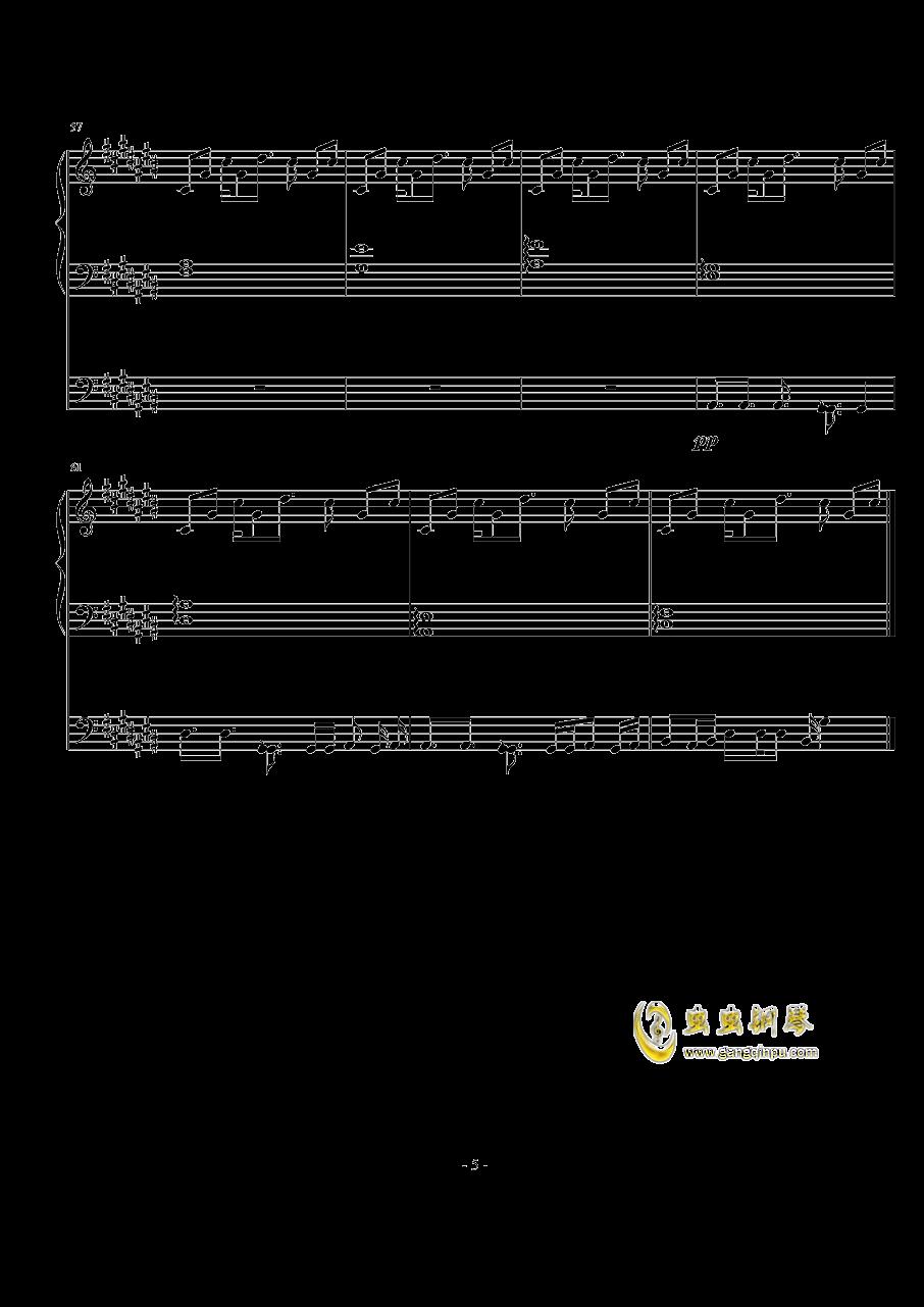 灼け落ちない翼钢琴谱 第5页