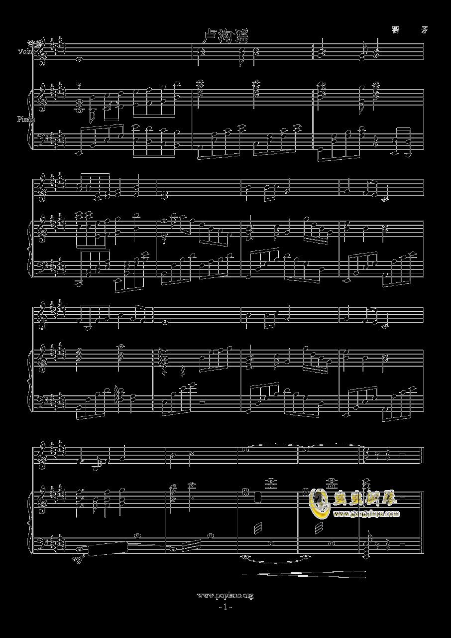 卢沟谣,卢沟谣钢琴谱,卢沟谣钢琴谱网,卢沟谣钢琴谱大全,虫虫钢