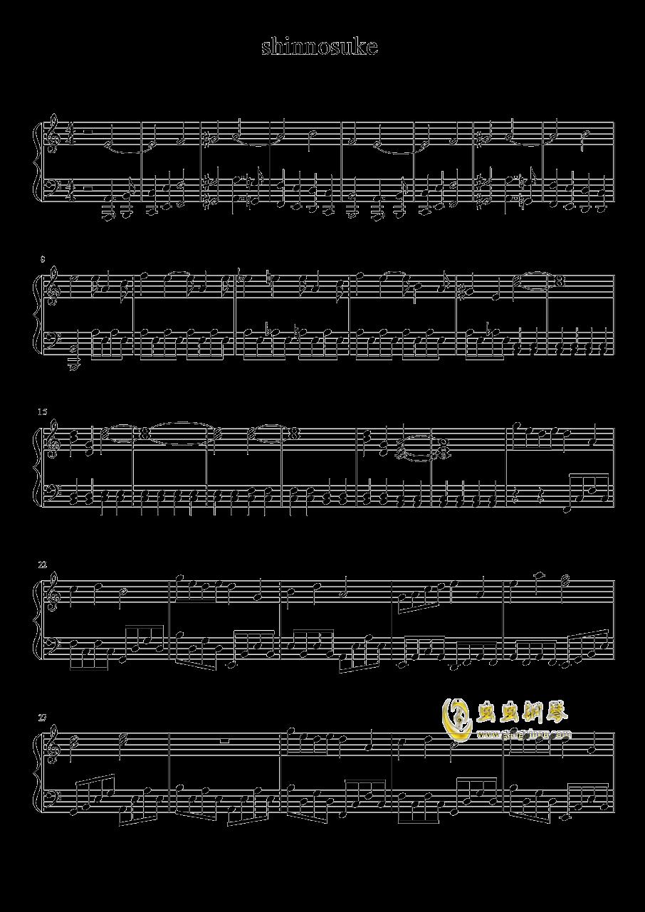 赤羽信之介钢琴谱 第1页