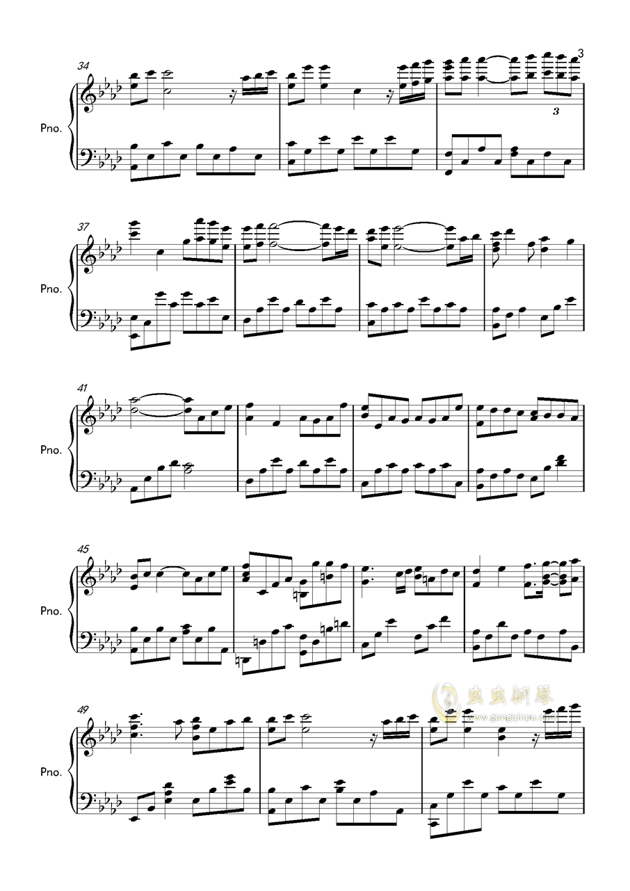 Kiss the rain钢琴谱 第3页