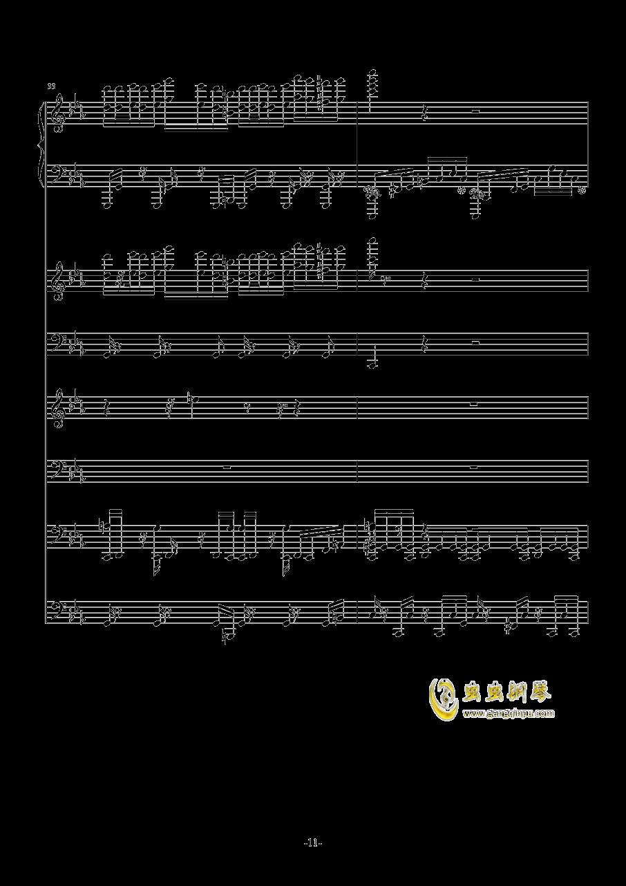 克罗地亚第五号狂想曲钢琴谱 第11页