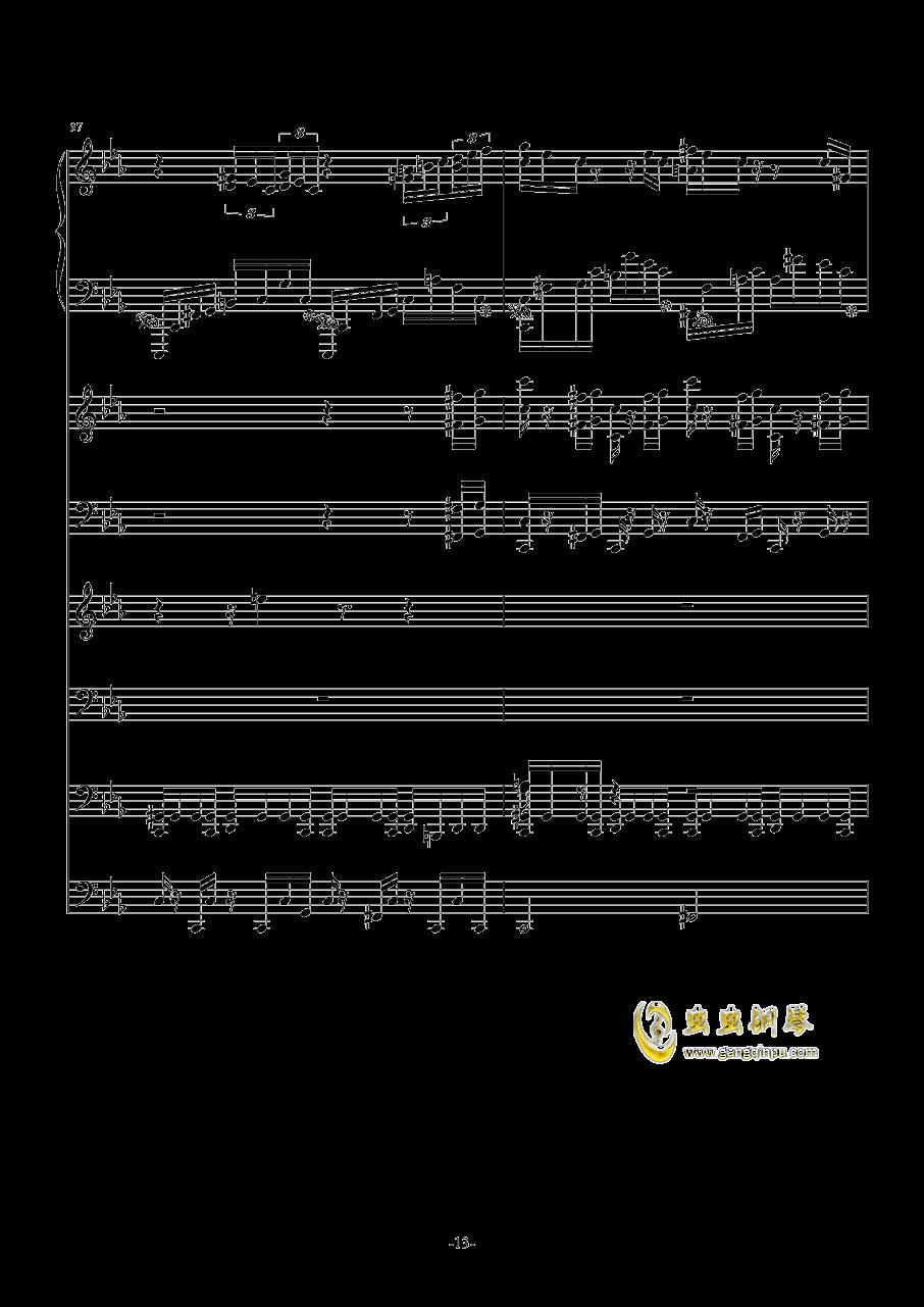 克罗地亚第五号狂想曲钢琴谱 第13页