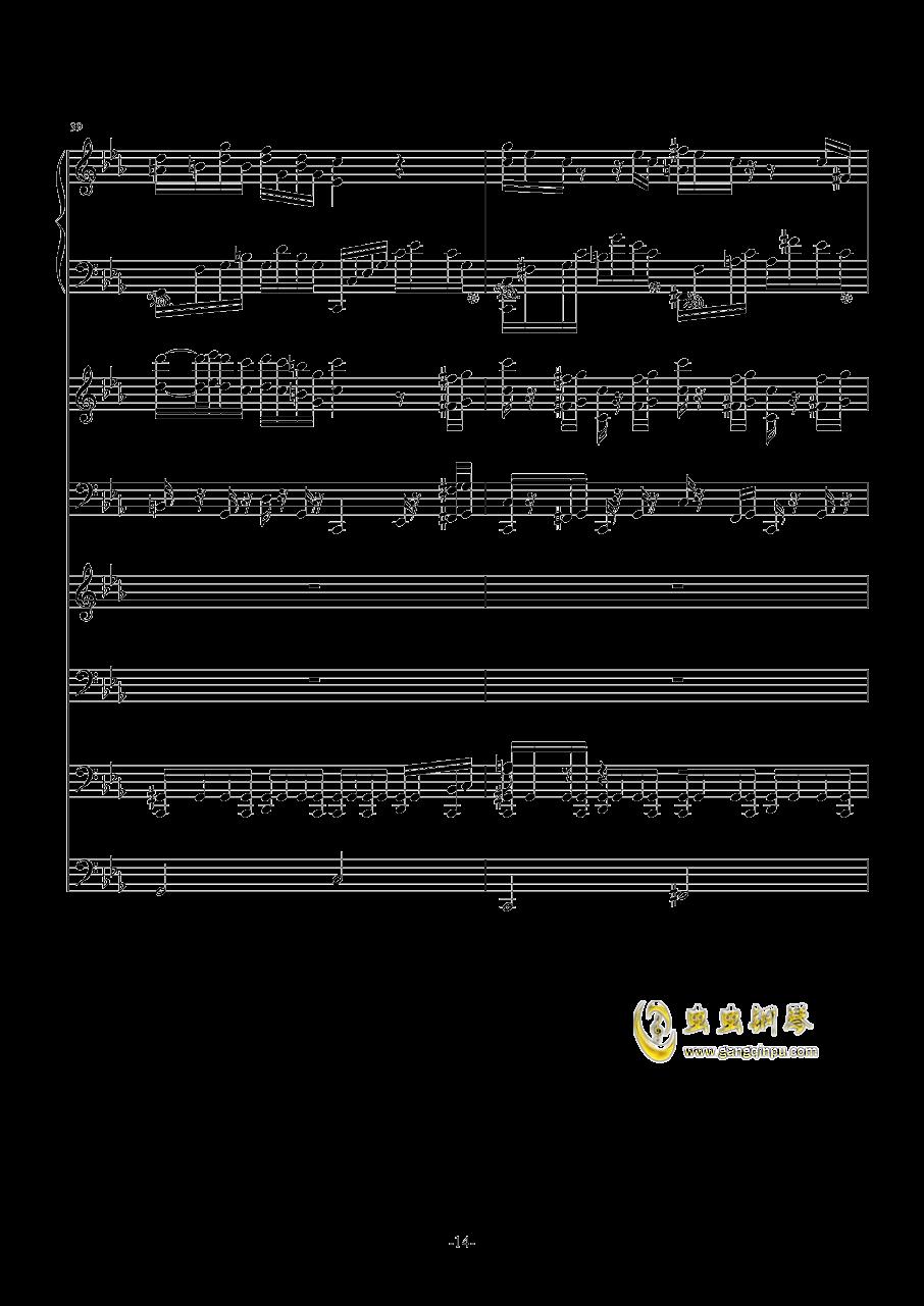 克罗地亚第五号狂想曲钢琴谱 第14页