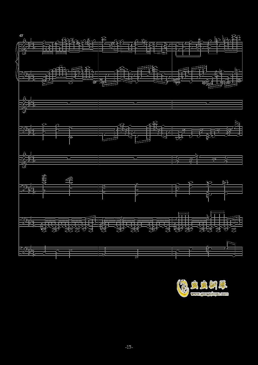 克罗地亚第五号狂想曲钢琴谱 第17页