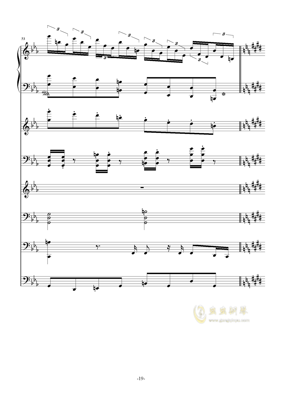 克罗地亚第五号狂想曲钢琴谱 第19页