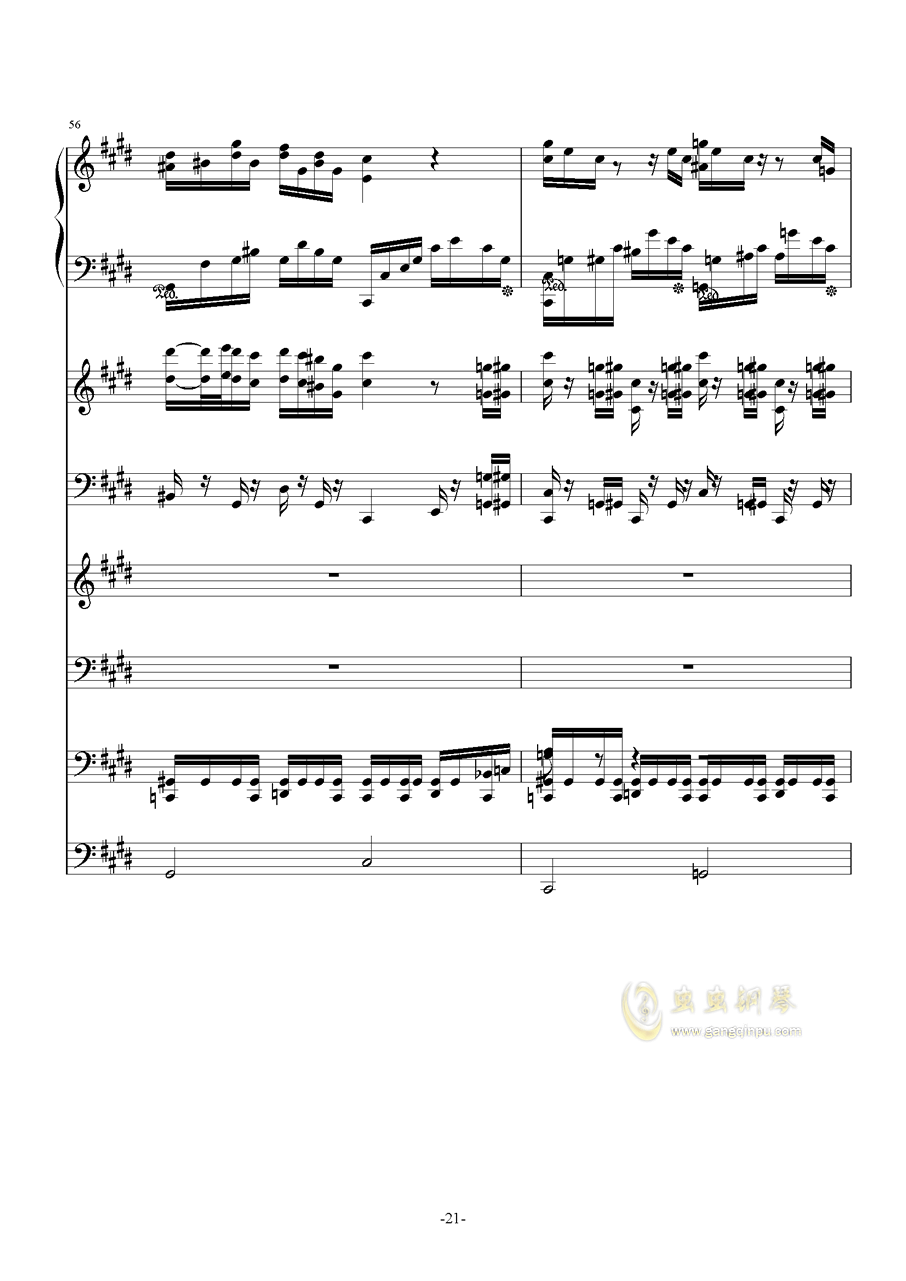 克罗地亚第五号狂想曲钢琴谱 第21页