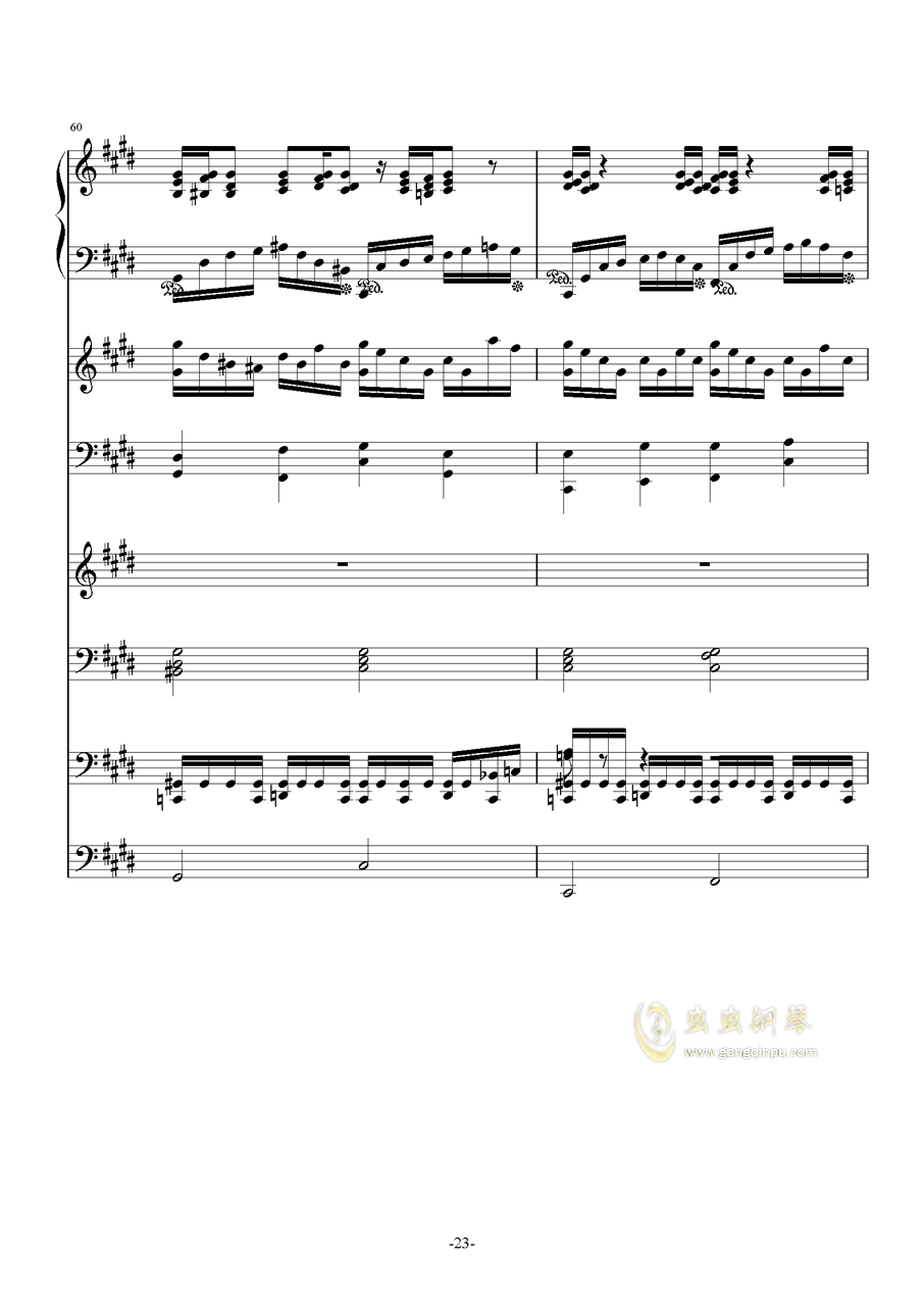 克罗地亚第五号狂想曲钢琴谱 第23页