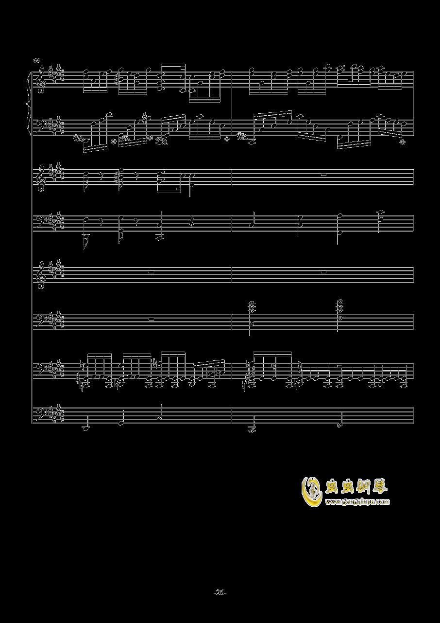 克罗地亚第五号狂想曲钢琴谱 第26页