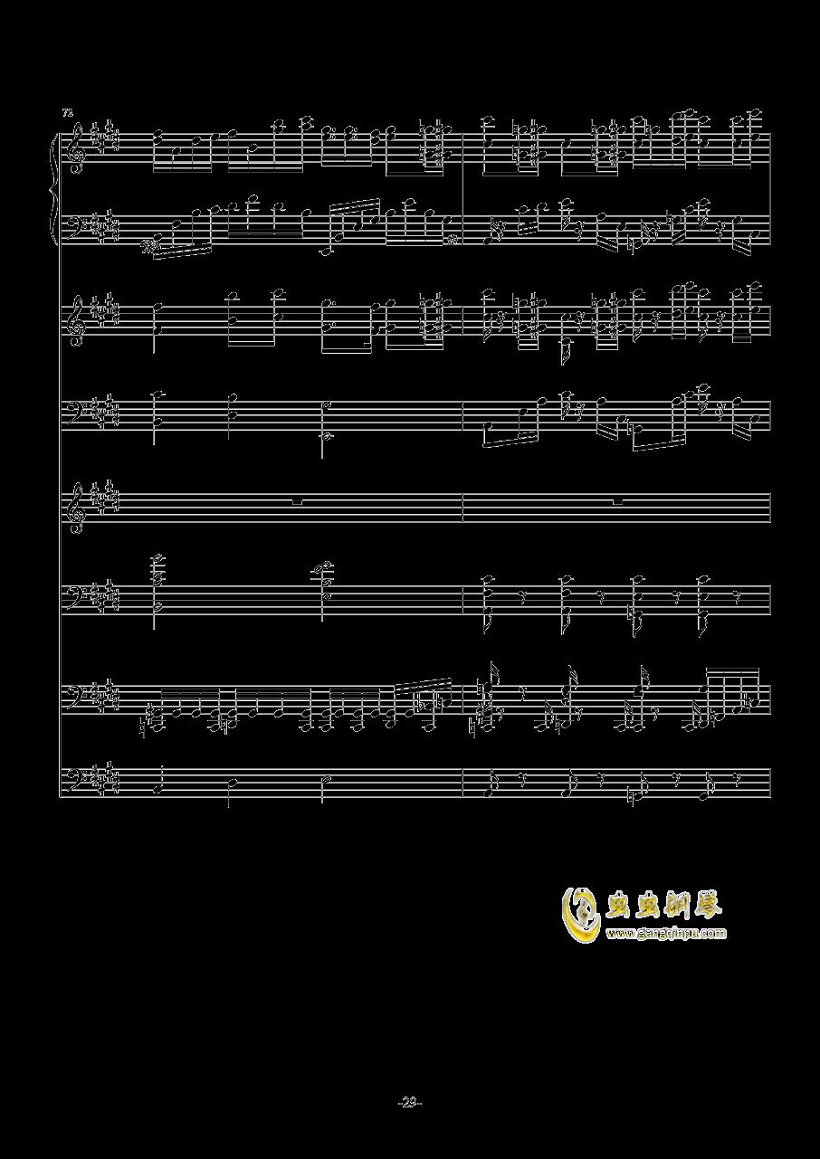 克罗地亚第五号狂想曲钢琴谱 第29页