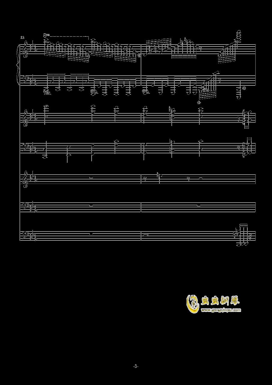 克罗地亚第五号狂想曲钢琴谱 第3页