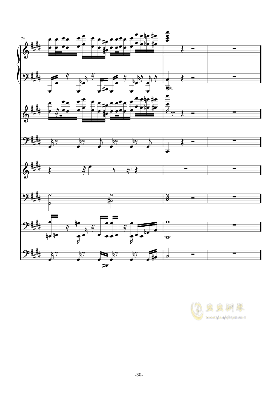 克罗地亚第五号狂想曲钢琴谱 第30页