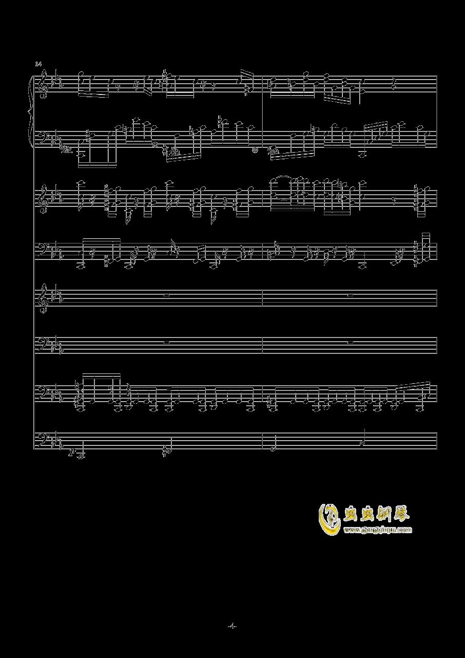 克罗地亚第五号狂想曲钢琴谱 第4页
