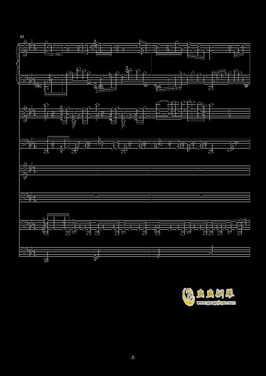 克罗地亚第五号狂想曲钢琴谱 第5页