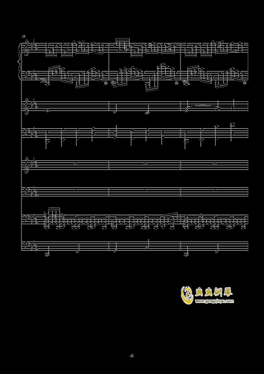 克罗地亚第五号狂想曲钢琴谱 第6页
