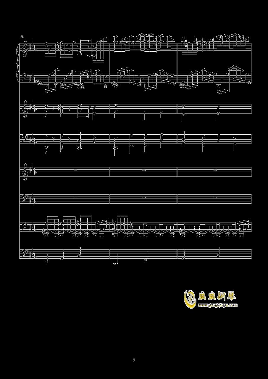 克罗地亚第五号狂想曲钢琴谱 第7页