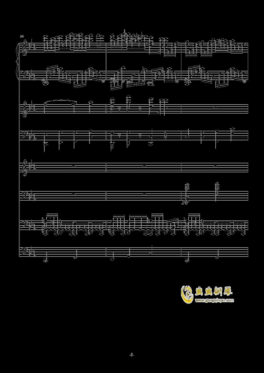 克罗地亚第五号狂想曲钢琴谱 第8页