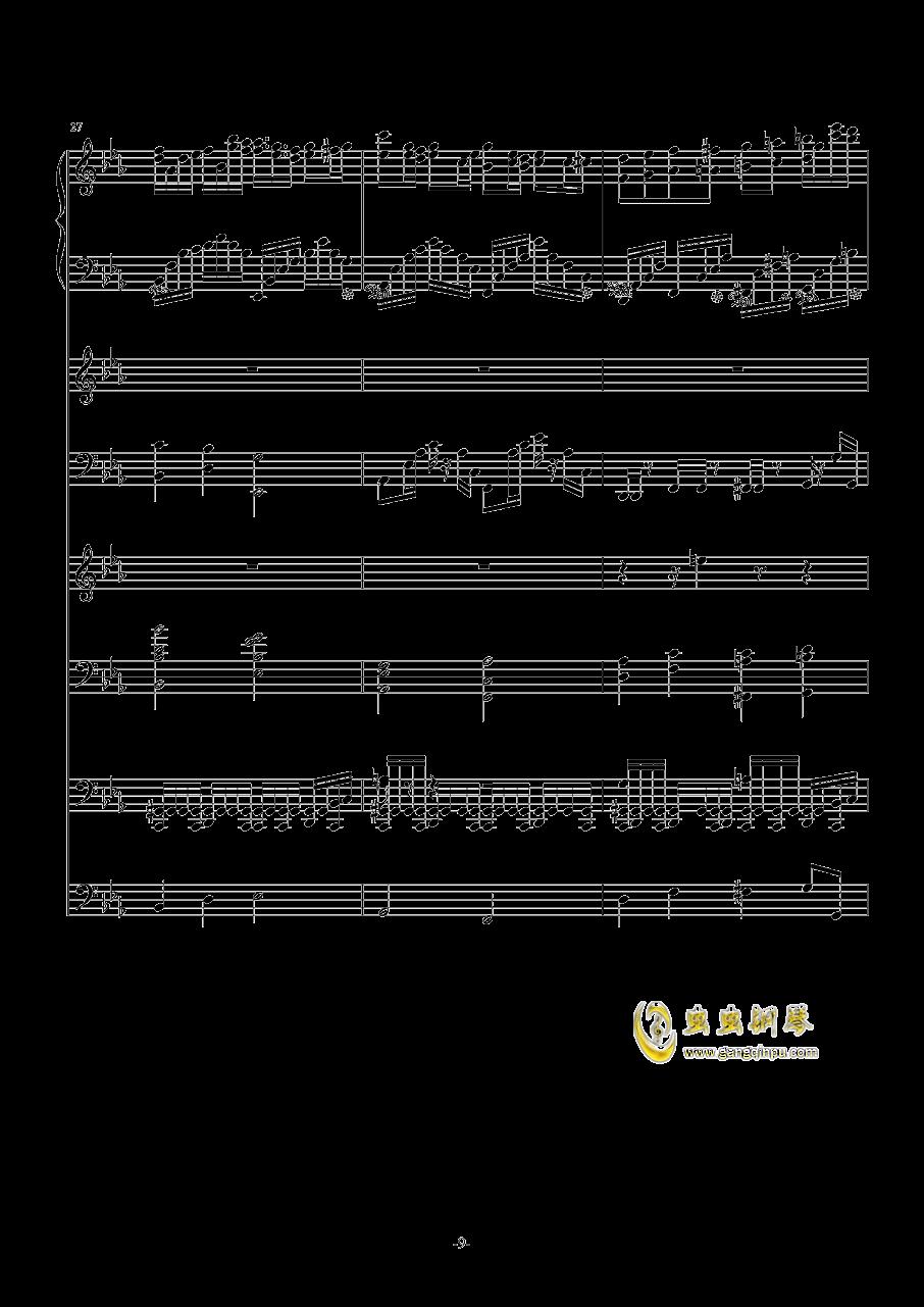 克罗地亚第五号狂想曲钢琴谱 第9页