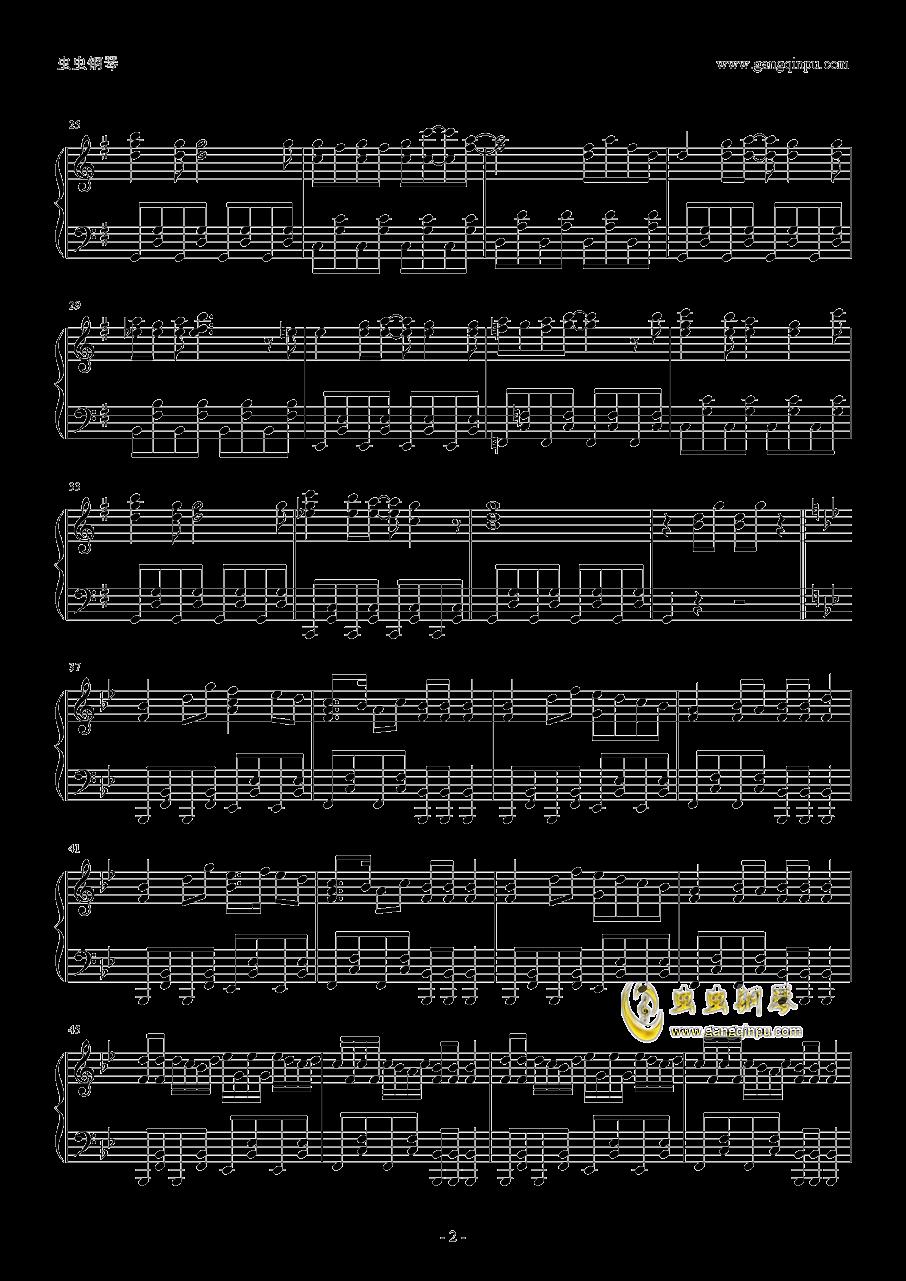 全力☆Summer!钢琴谱 第2页