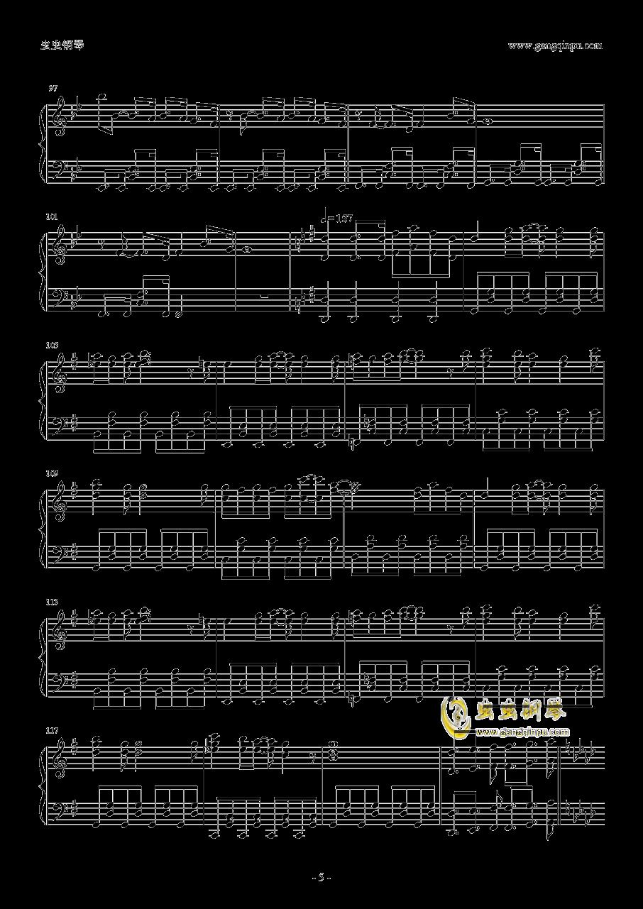全力☆Summer!钢琴谱 第5页