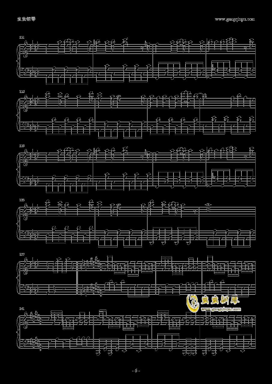 全力☆Summer!钢琴谱 第6页