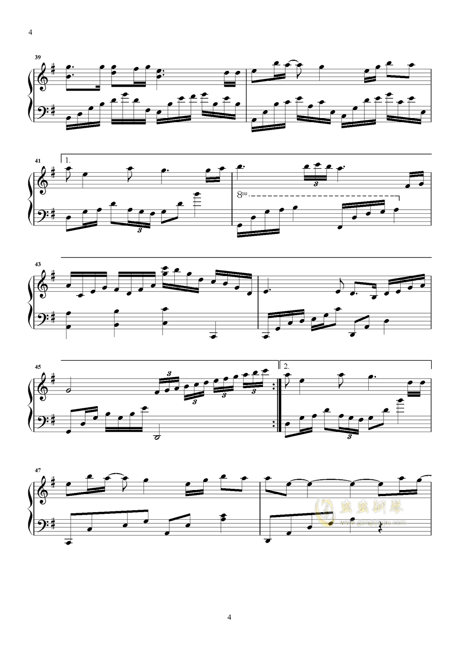 二胡独秦曲谱康定情歌-以后的以后 华丽独奏版