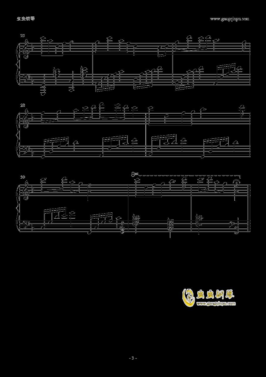 我的祖国钢琴谱 第3页