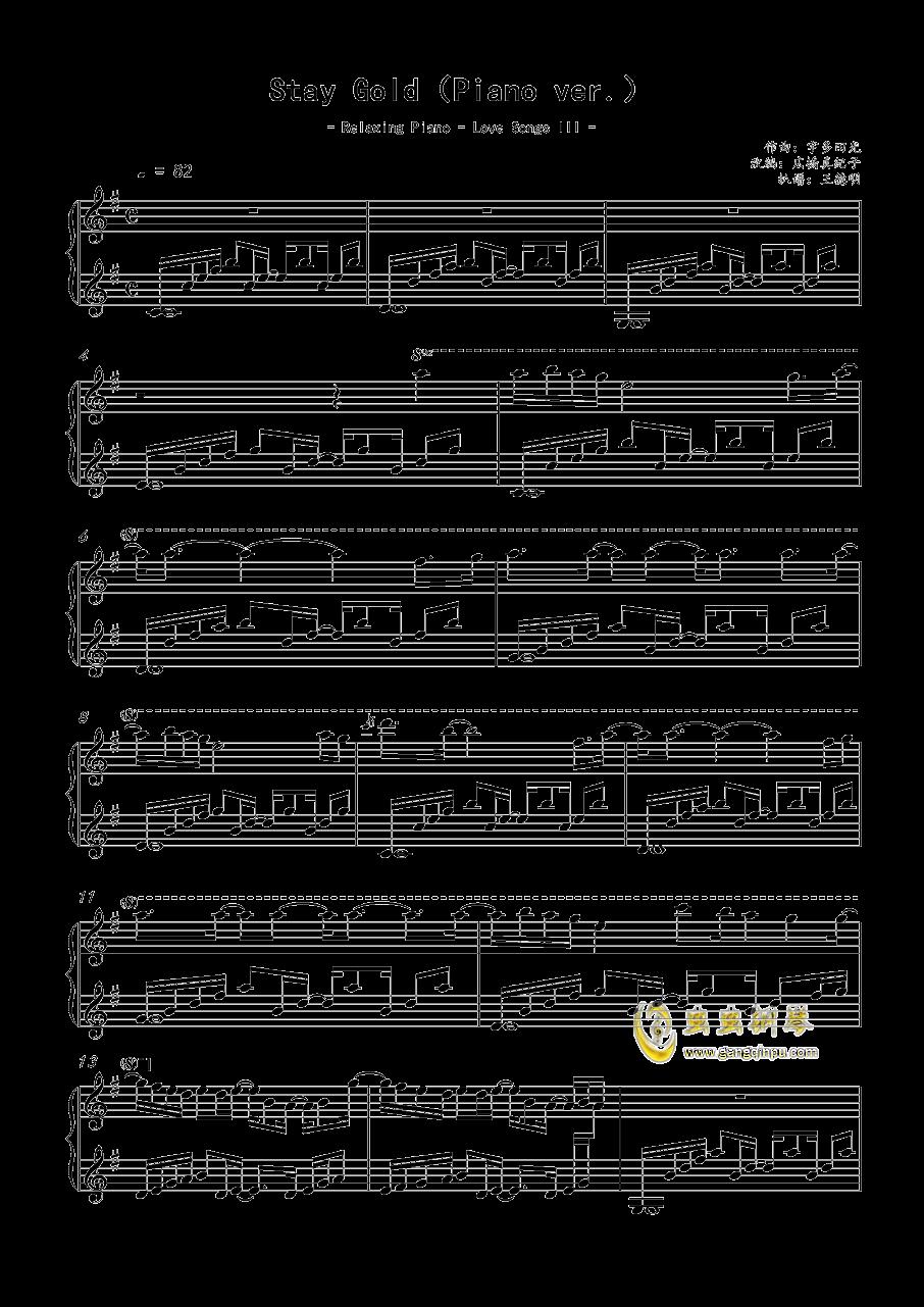 Stay Gold钢琴谱 第1页