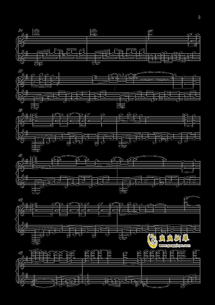 Stay Gold钢琴谱 第3页