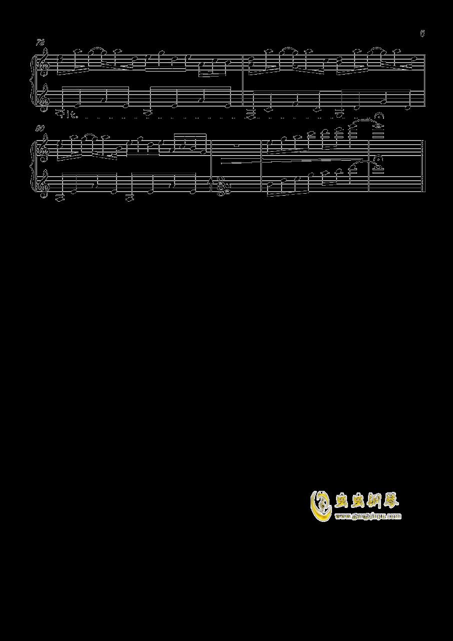 春よ、来い钢琴谱 第5页
