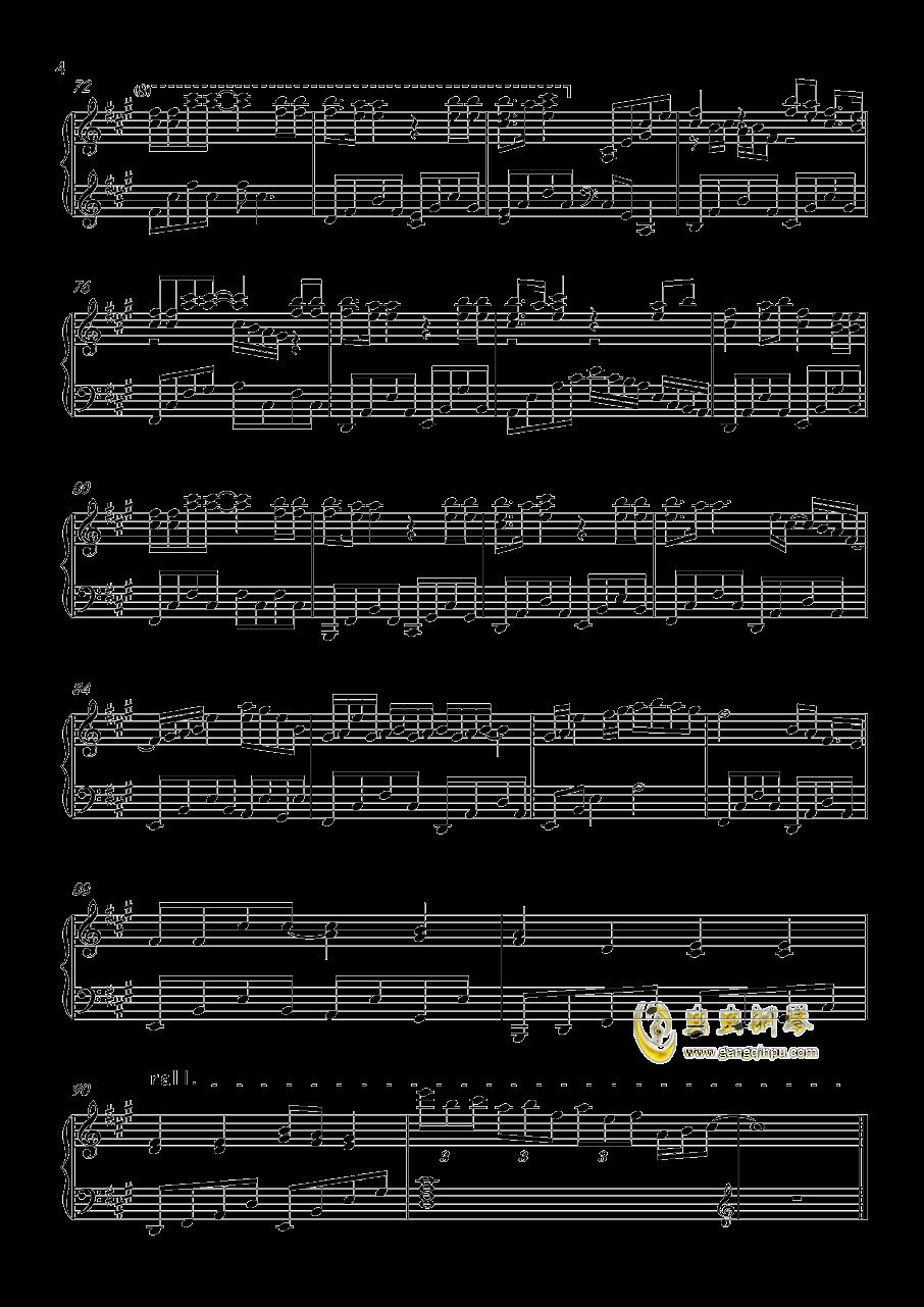 一番�_��な私を钢琴谱 第4页