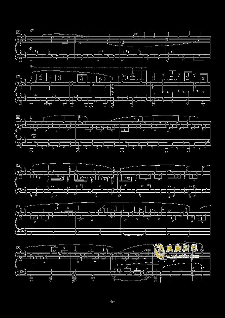 MELT(メルト)钢琴谱 第5页