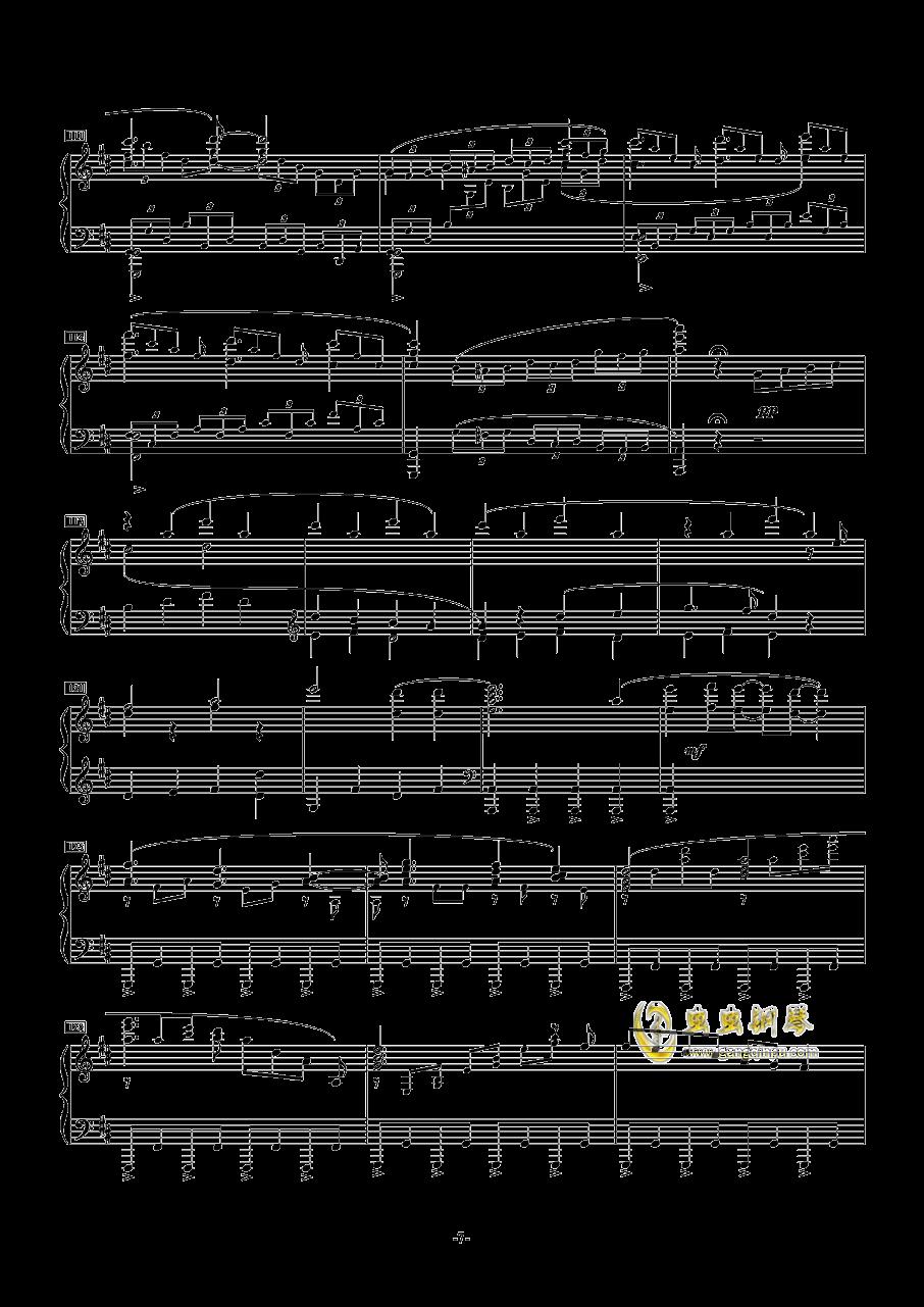 MELT(メルト)钢琴谱 第7页