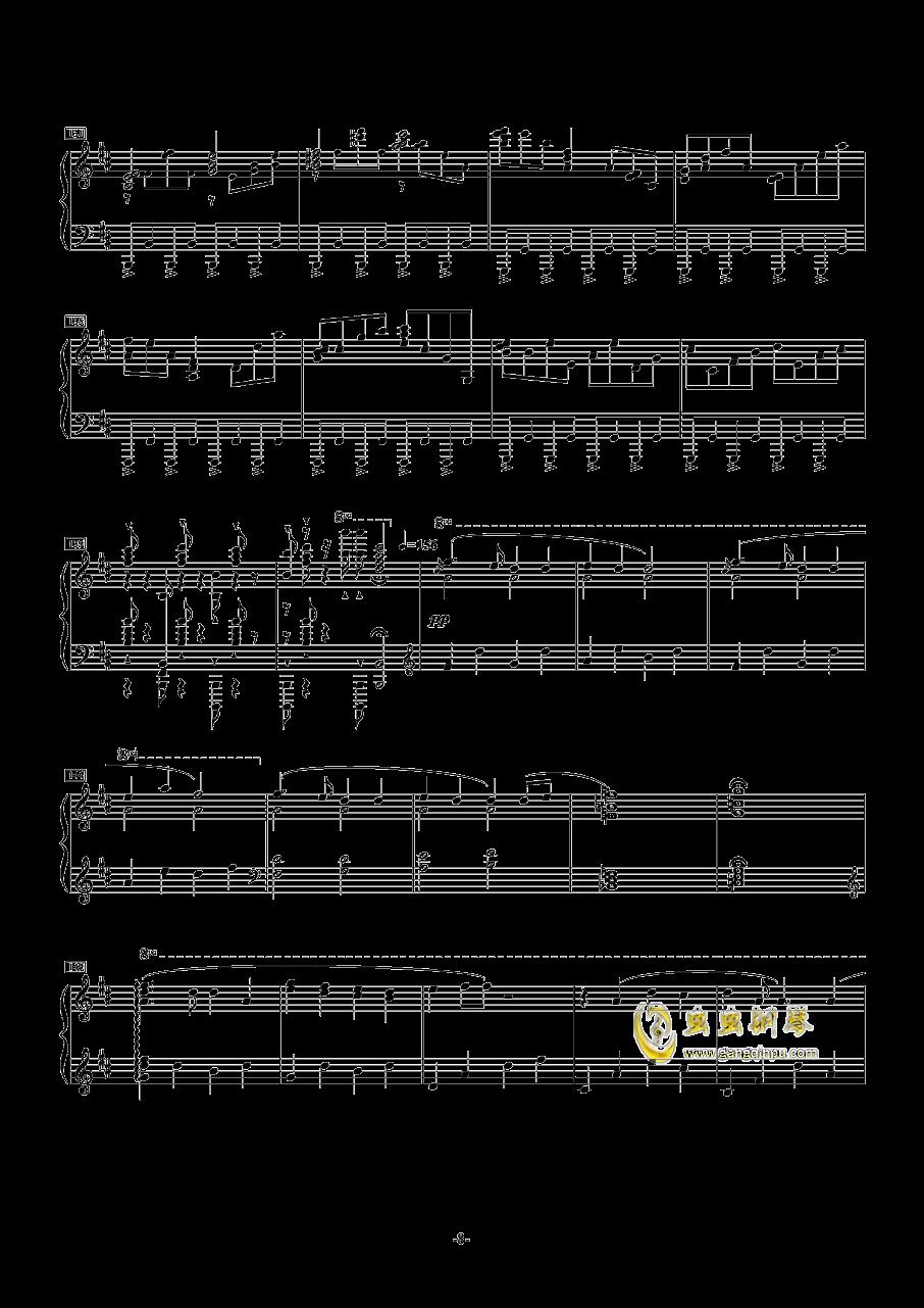 MELT(メルト)钢琴谱 第8页