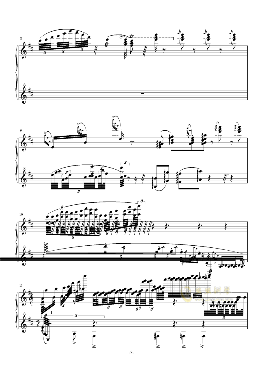 古朴钢琴谱 第3页